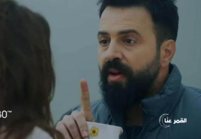 الهيبة الحلقة 29 HD رمضان 2017