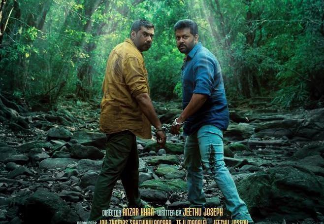 فيلم Lakshyam مترجم HD اونلاين 2017