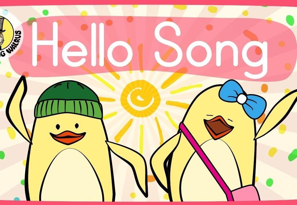 هالو هالو - اغنية للأطفال