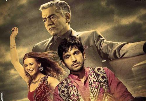 فيلم Wrong Side Raju مترجم HD هندي اونلاين 2017