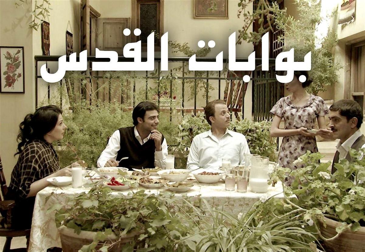 بوابات القدس الحلقة 18 كاملة HD اونلاين 2017
