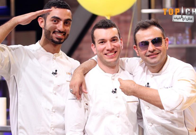 Top Chef 2 الحلقة 7 كاملة HD اونلاين 2017