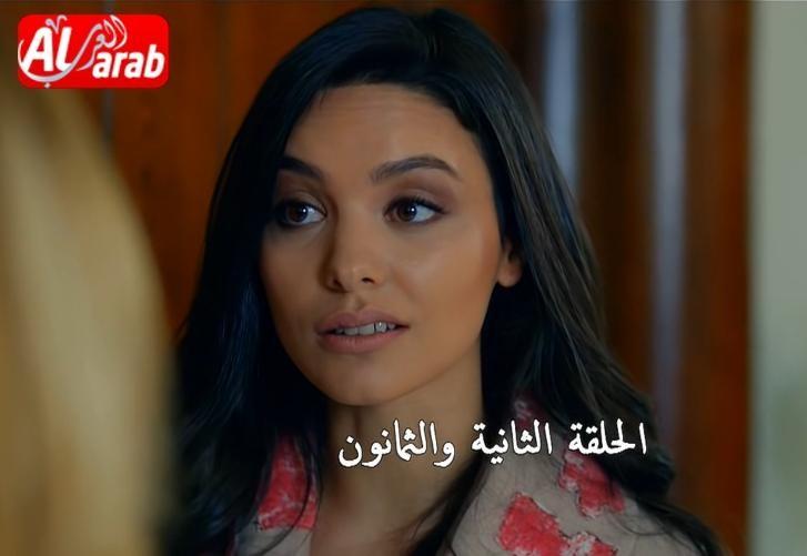 الحب الأعمى 2 الحلقة 30 (82) مدبلجة HD اونلاين 2017