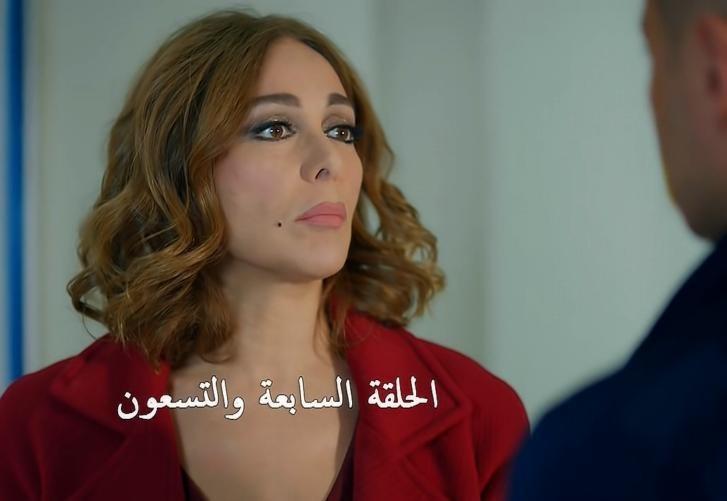 الحب الأعمى 2 الحلقة 45 (97) مدبلجة HD اونلاين 2017