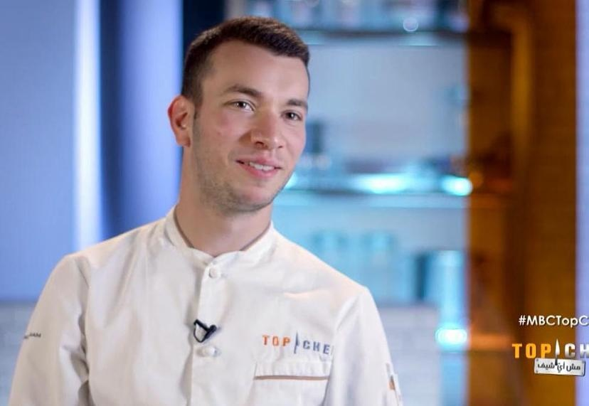 Top Chef 2 الحلقة 10 كاملة HD اونلاين 2017