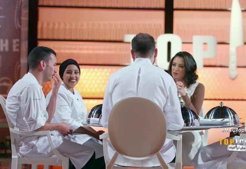 Top Chef 2 الحلقة 13 كاملة HD اونلاين 2017