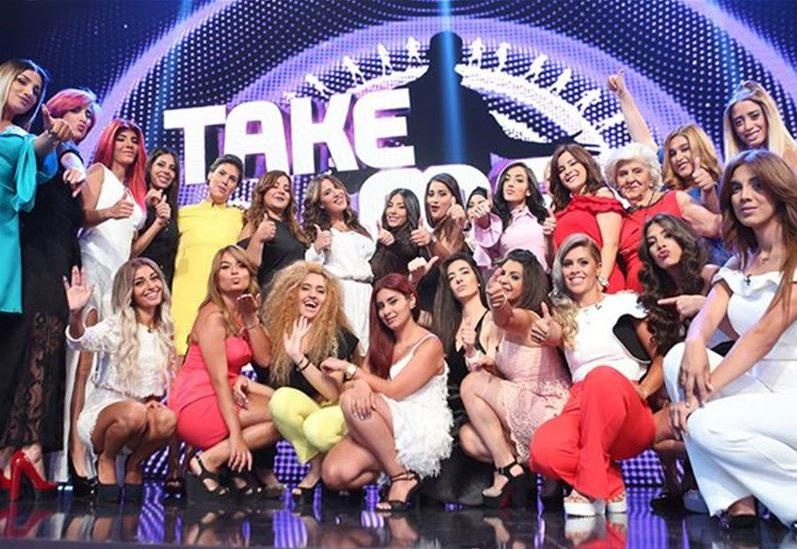Take Me Out نقشت الحلقة 10 كاملة HD اونلاين 2018
