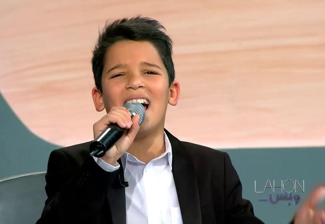 نجما The Voice Kids - لهون وبس HD