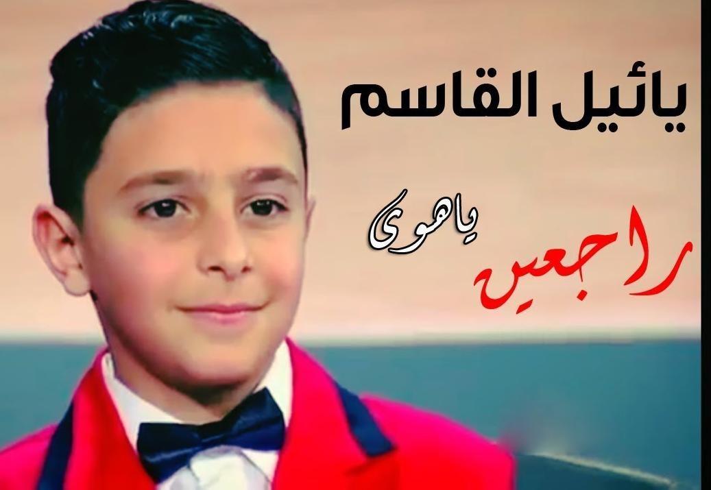 ريما نجيم ويائيل القاسم - لهون وبس HD