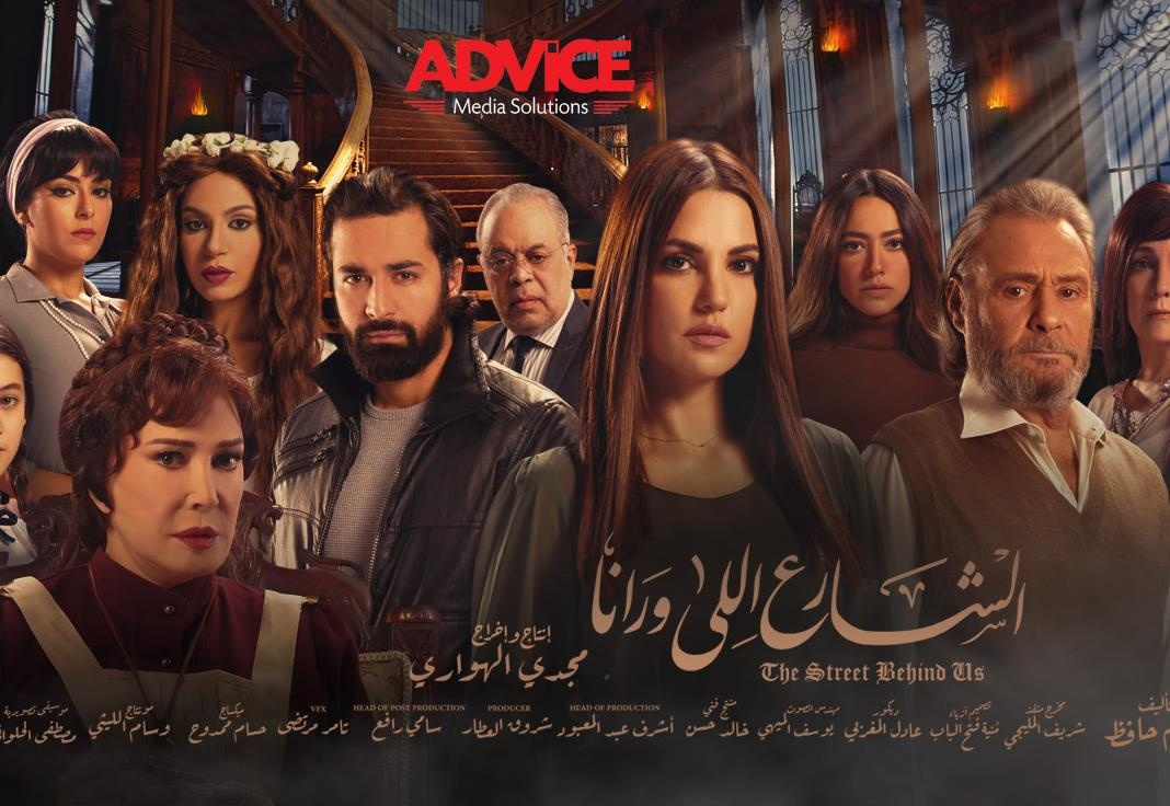 الشارع اللي ورانا الحلقة 38 HD اونلاين 2018