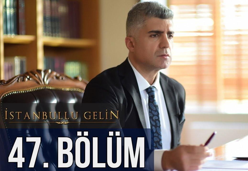 عروس إسطنبول 2 الحلقة 31 (47) مترجمة