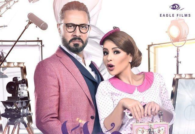 جوليا الحلقة 1 HD رمضان 2018
