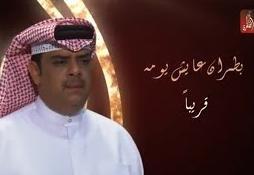 بطران عايش يومه الحلقة 21 HD رمضان 2018