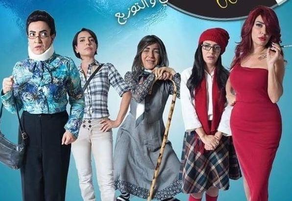 سايكو الحلقة 27 HD رمضان 2018