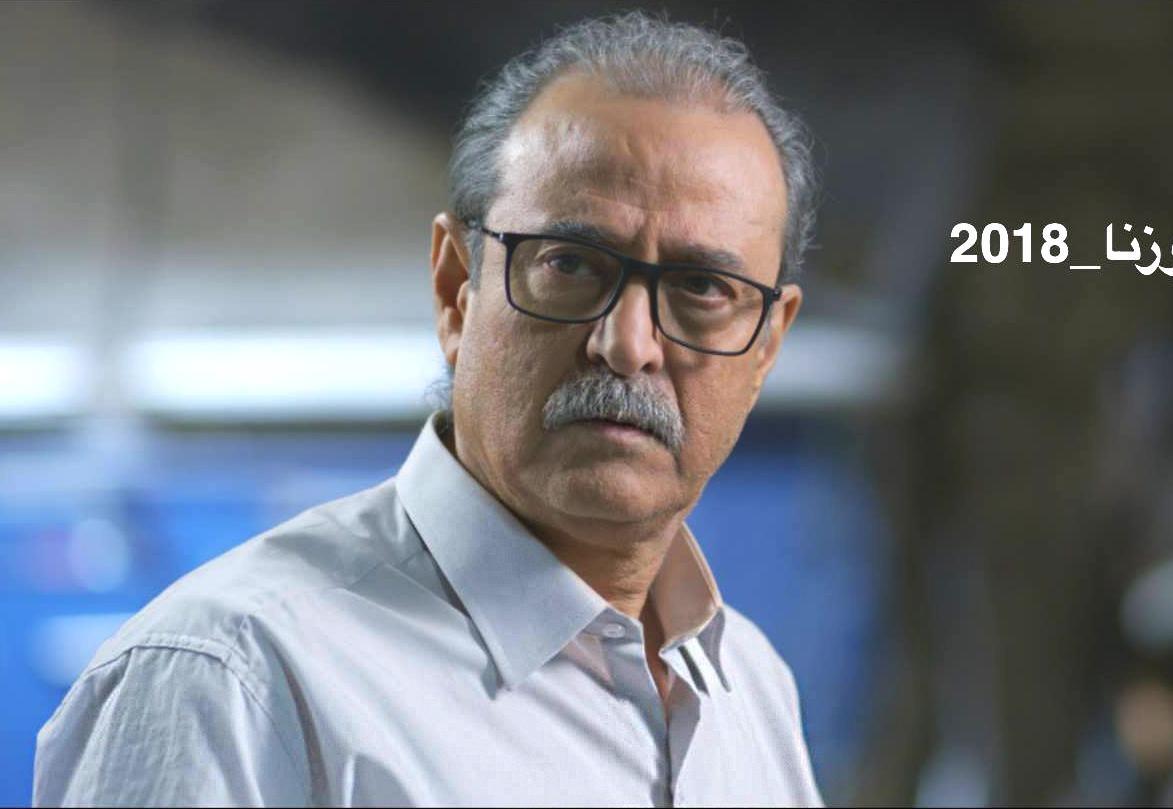 روزنا الحلقة 26 HD رمضان 2018