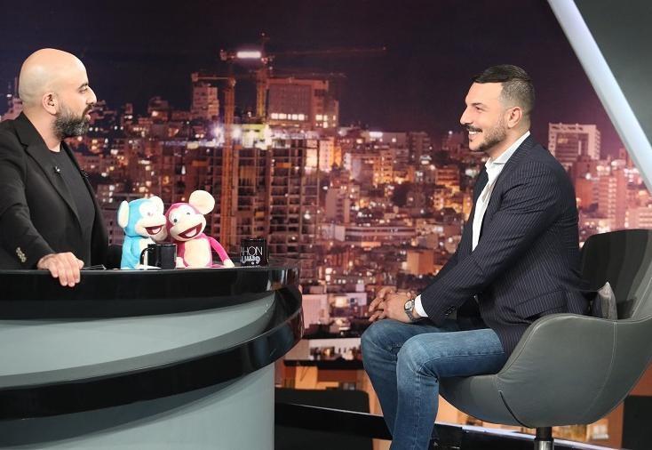 باسل خياط - لهون وبس كاملة HD