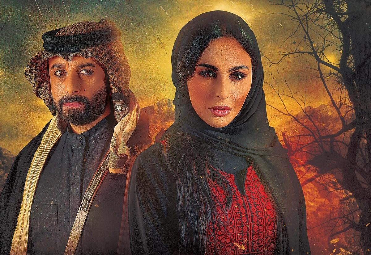 نوف الحلقة 21 HD رمضان 2018