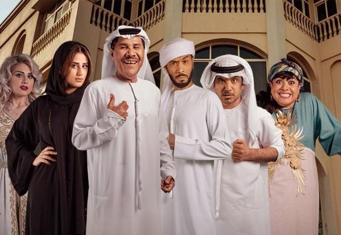 البشارة الحلقة 25 HD رمضان 2018