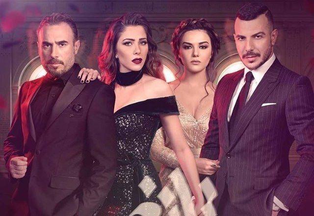تانغو الحلقة 1 HD رمضان 2018