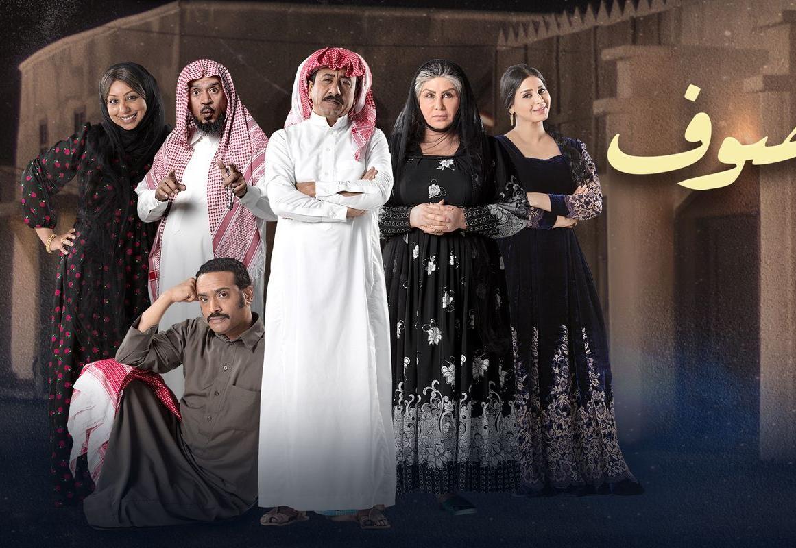 العاصوف الحلقة 29 HD رمضان 2018