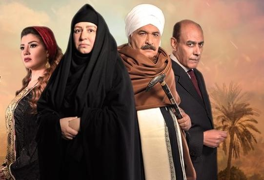 سلسال الدم 5 الحلقة 9 HD رمضان 2018