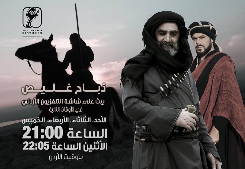 ثأر غليص الحلقة 15 سيف النسب HD رمضان 2018