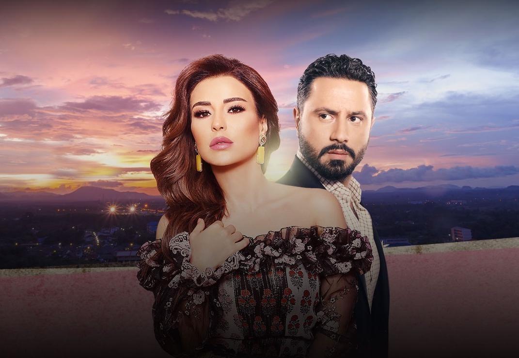 جوليا الحلقة 31 HD رمضان 2018