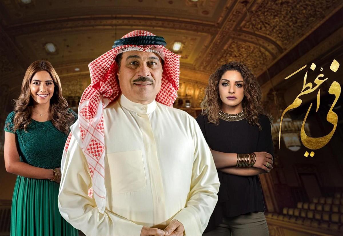 الخافي أعظم الحلقة 24 HD رمضان 2018