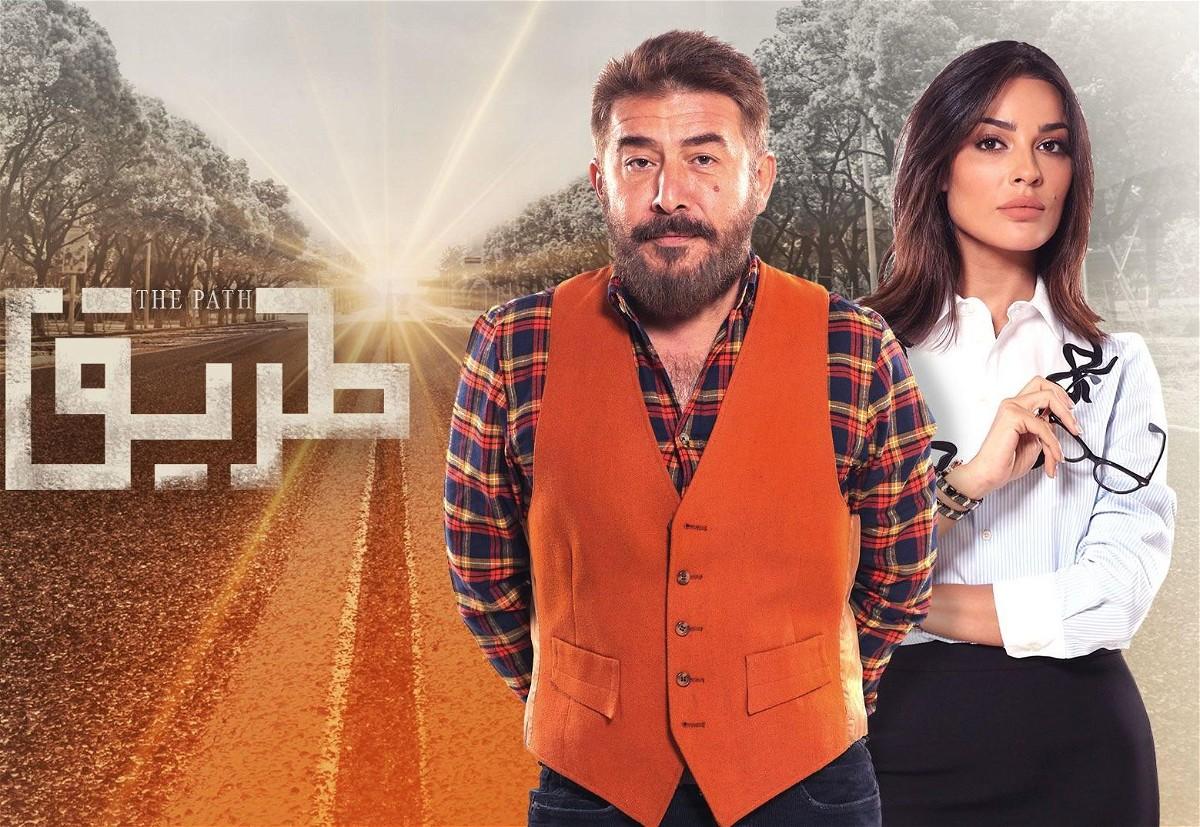 طريق الحلقة 27 HD رمضان 2018