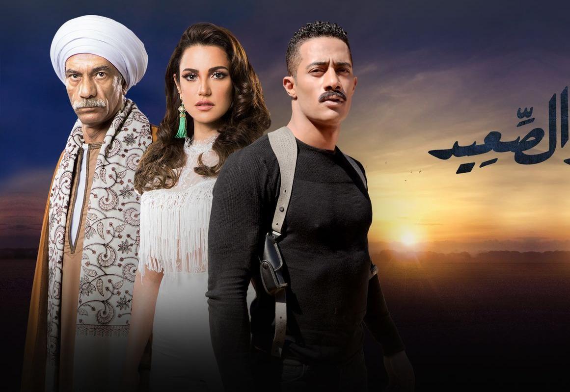 نسر الصعيد الحلقة 30 والأخيرة HD رمضان 2018
