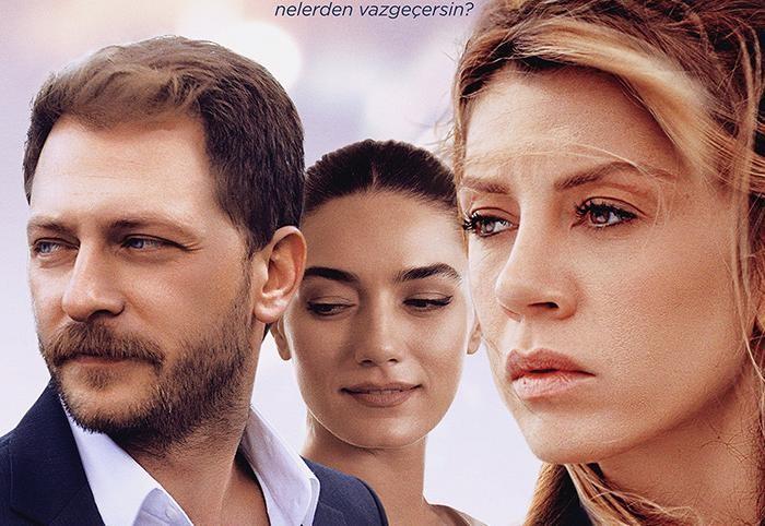 فيلم سبات الحب مترجم HD اونلاين 2017