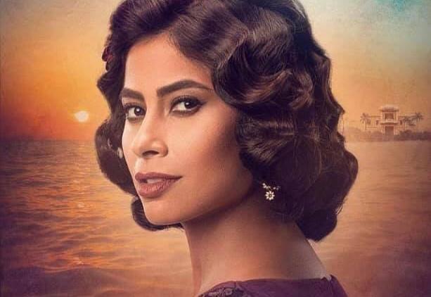 أهو ده اللي صار الحلقة 7 HD اونلاين 2019