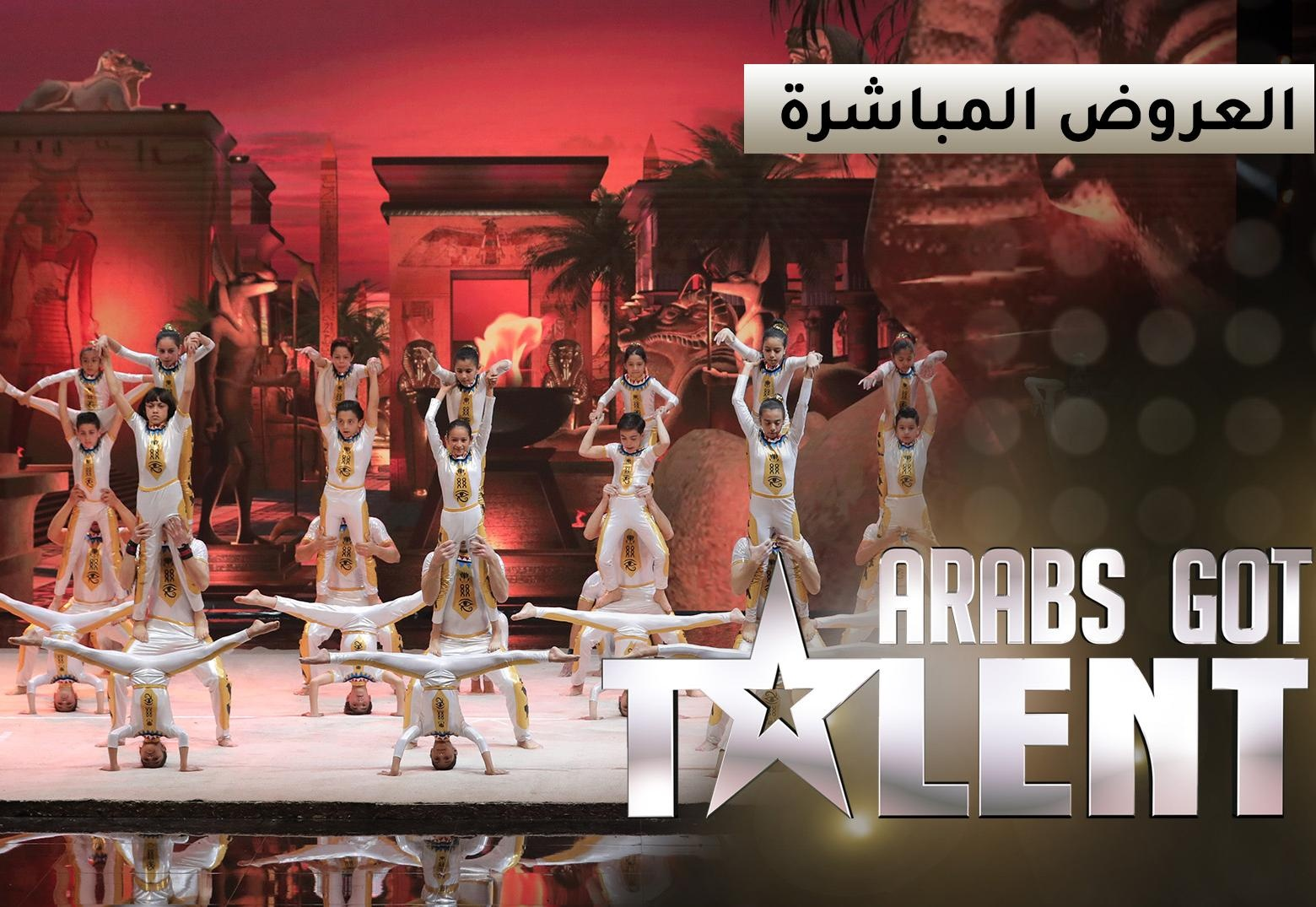 Arabs Got Talent 6 الحلقة 6 HD