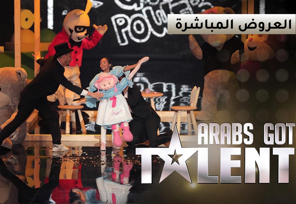Arabs Got Talent 6 الحلقة 7 HD
