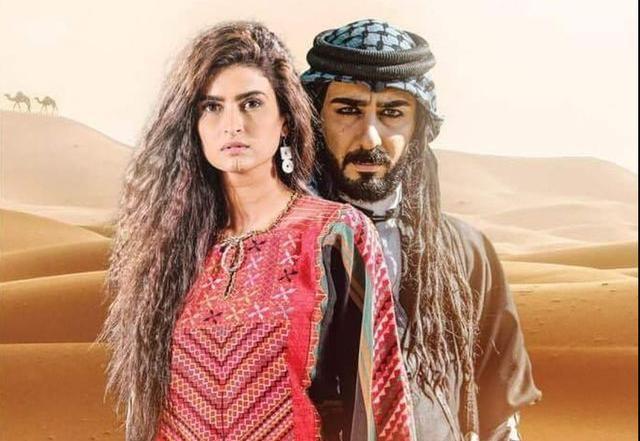 صبر العذوب الحلقة 20 HD رمضان 2019