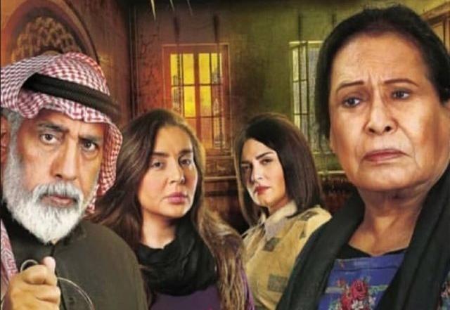 حدود الشر الحلقة 12 HD رمضان 2019