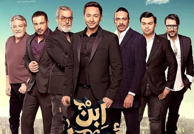 ابن أصول الحلقة 19 HD رمضان 2019