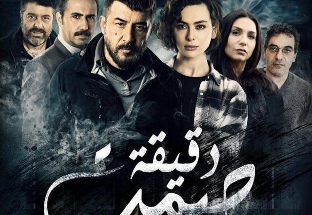 دقيقة صمت الحلقة 6 HD رمضان 2019