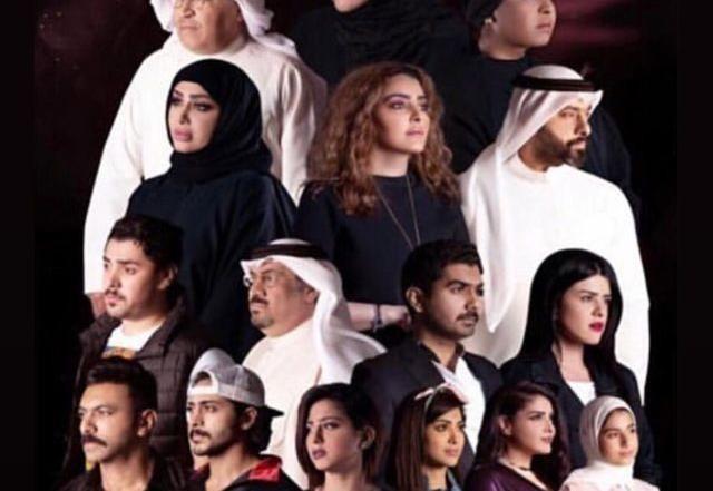 وما أدراك ما أمي الحلقة 12 HD رمضان 2019