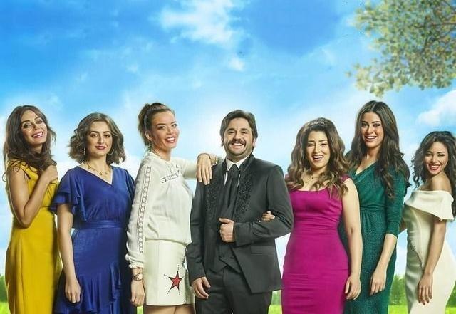 طلقة حظ الحلقة 5 HD رمضان 2019