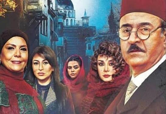 سلاسل ذهب الحلقة 26 HD رمضان 2019
