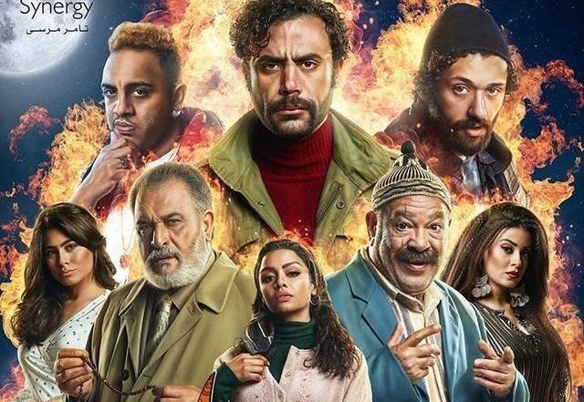 هوجان الحلقة 7 HD رمضان 2019