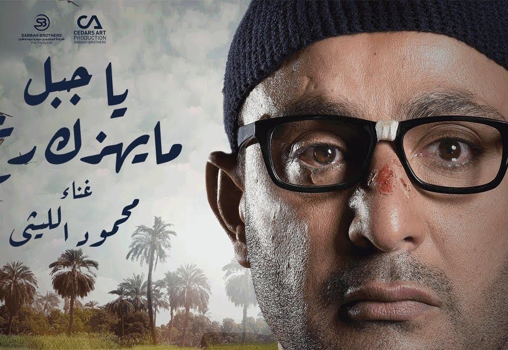 ولد الغلابة الحلقة 30 والأخيرة HD رمضان 2019