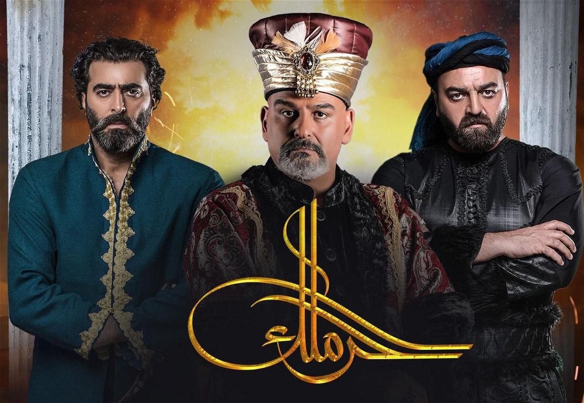الحرملك الحلقة 30 الأخيرة HD رمضان 2019