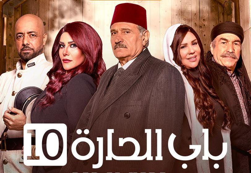 باب الحارة 10 الحلقة 9 HD رمضان 2019