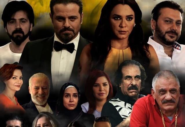 هوا أصفر الحلقة 1 HD رمضان 2019