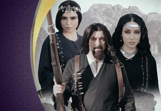 فتنة الحلقة 13 HD رمضان 2019