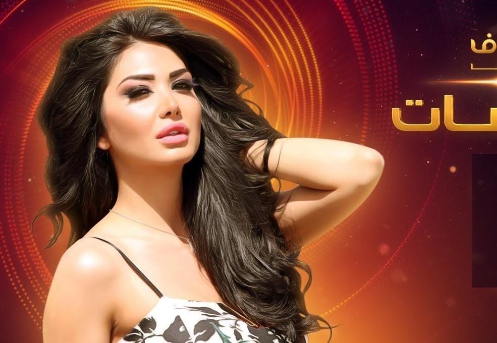 ومضات الحلقة 10 HD رمضان 2019