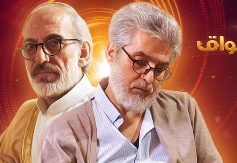 ترجمان الأشواق الحلقة 30 HD رمضان 2019