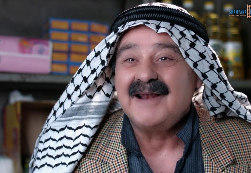 كرم منجل الحلقة 12 HD رمضان 2019